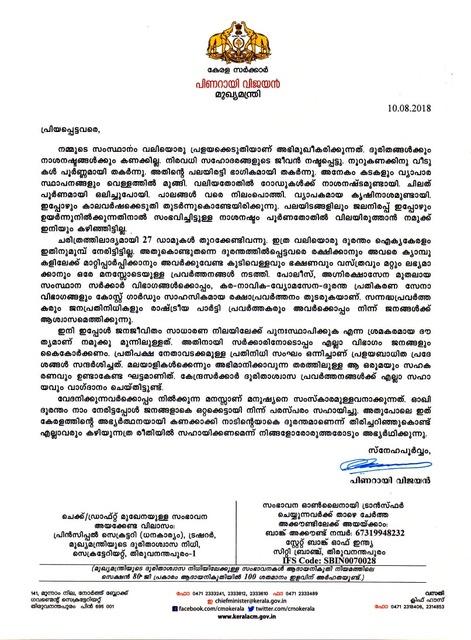 Cyber Park Kerala Cyberpark Kerala